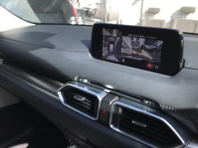 XD Lパッケージ ディーゼルターボ サンルーフ 純正ナビ Bluetooth フルセグTV BOSEスピーカー ドライブレコーダーパイオニア製 新車保証継承(20枚目)