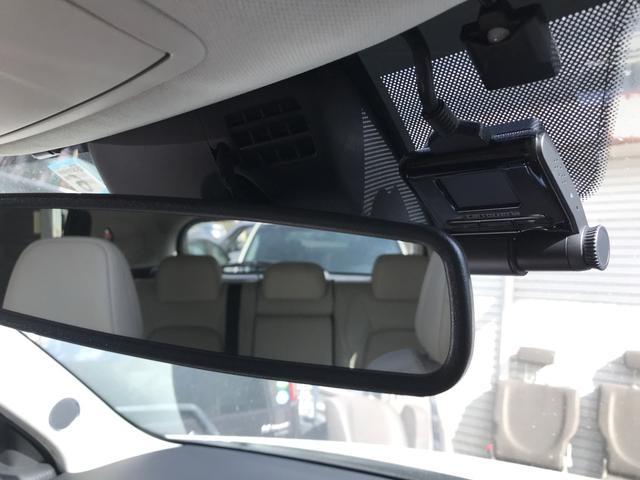 XD Lパッケージ ディーゼルターボ サンルーフ 純正ナビ Bluetooth フルセグTV BOSEスピーカー ドライブレコーダーパイオニア製 新車保証継承(21枚目)