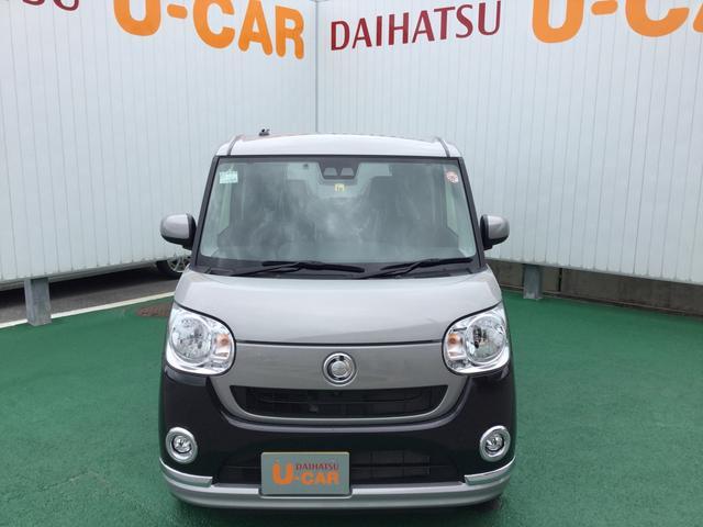 北部地域でダイハツ車を探すなら、ダイハツ正規ディーラーの琉球ダイハツ名護店に何でもお任せください!!