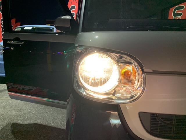 ヘッドランプ自動消灯システム