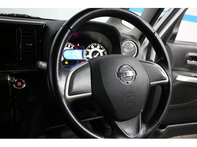 日産 デイズルークス 10年保証対象車ハイウェイスターX