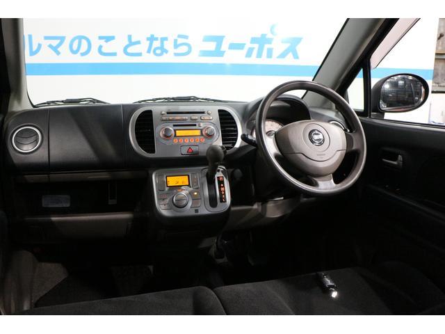 日産 モコ 5年保証対象車 E ショコラティエセレクション スマートキー