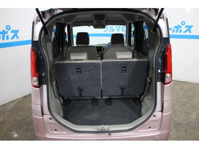 XS デュアルカメラブレーキサポート OP10年保証対象車両(11枚目)
