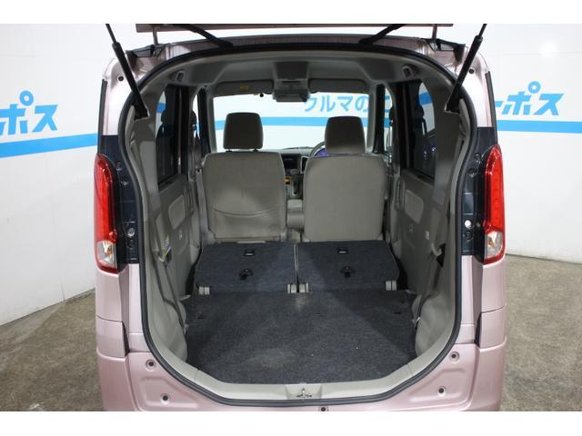 XS デュアルカメラブレーキサポート OP10年保証対象車両(12枚目)