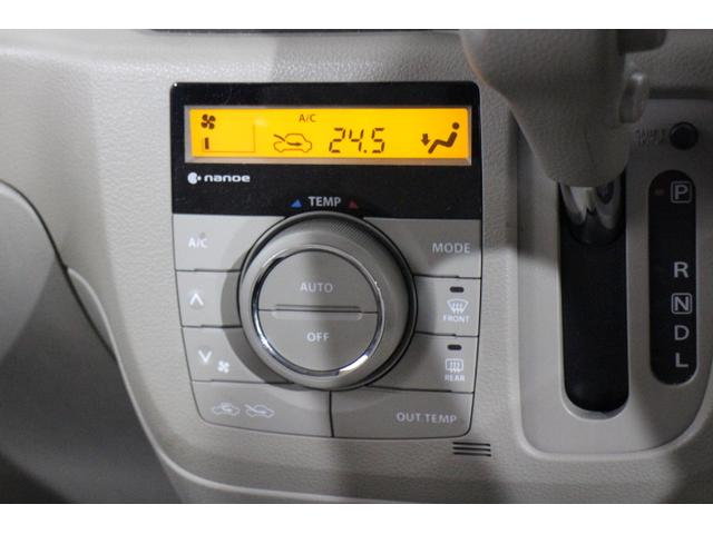 XS デュアルカメラブレーキサポート OP10年保証対象車両(13枚目)