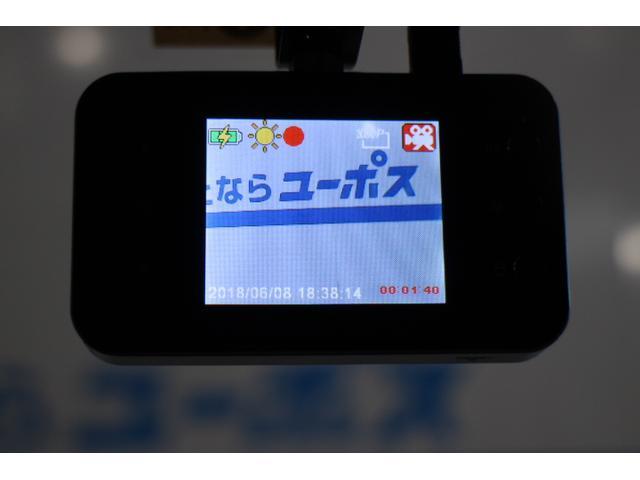 カスタムXリミテッド ドライブレコーダー パワースライドドア(15枚目)