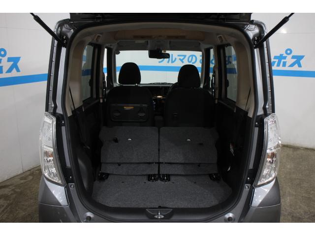 カスタムG セーフティパッケージ OP10年保証対象車(14枚目)