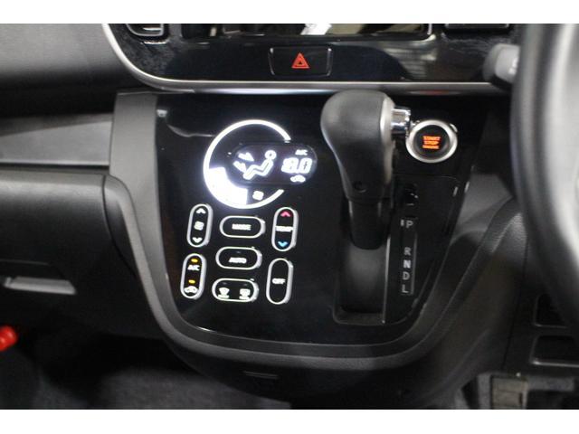 カスタムG セーフティパッケージ OP10年保証対象車(18枚目)