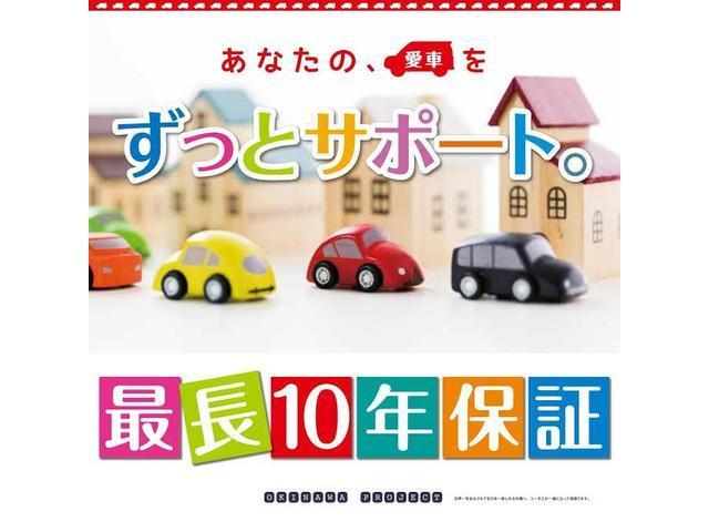 カスタムG セーフティパッケージ OP10年保証対象車(19枚目)