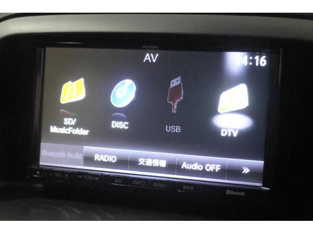 XD LパッケージOP10年保証対象車 ブラックレザーシート(14枚目)