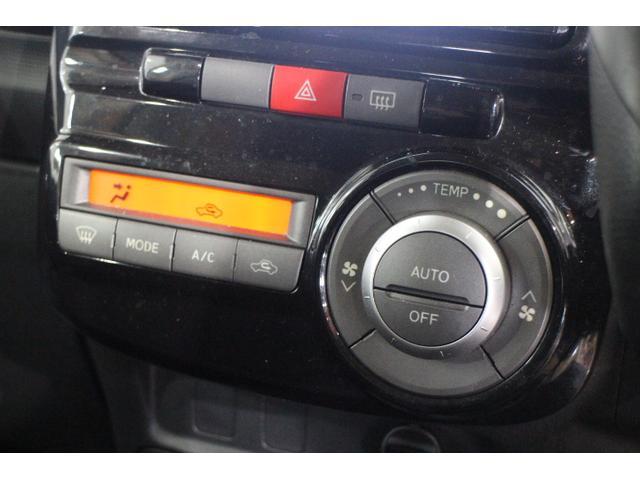 暑い日も寒い日も快適、オートエアコン機能!