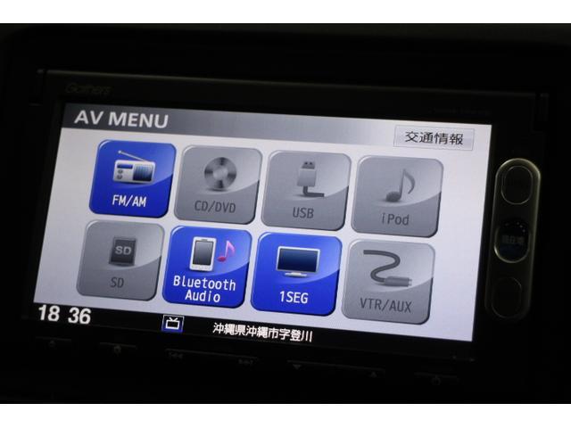 ハイブリッドX OP10年保証対象車 クルーズコントロール(15枚目)