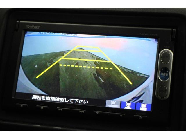 ハイブリッドX OP10年保証対象車 クルーズコントロール(16枚目)