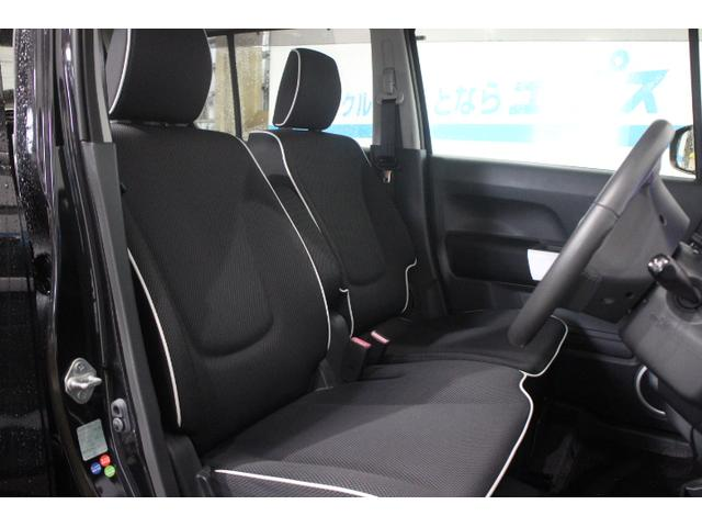 Xターボ OP10年保証対象車 レーダーブレーキサポート(11枚目)