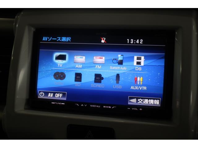 Xターボ OP10年保証対象車 レーダーブレーキサポート(16枚目)