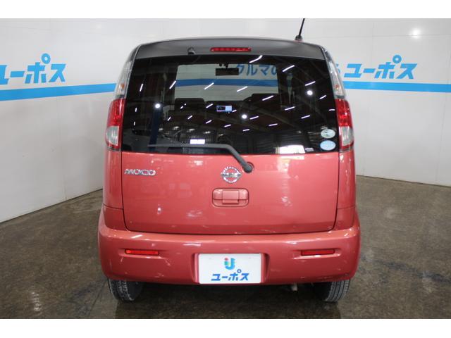 10モード/10・15モード燃費25.5km/リットルJC08モード燃費23.0km/リットル