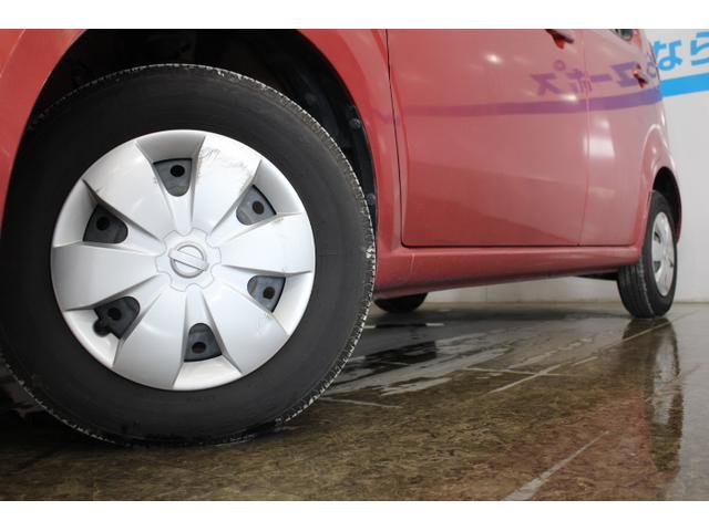 タイヤサイズ(前)145/80R13 75Sタイヤサイズ(後)145/80R13 75S