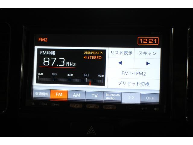 CD/SD/Bluetooth/ワンセグTV機能付き♪