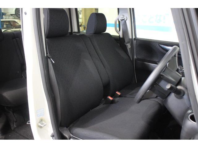 G SSブラックスタイルパッケージ OP10年保証対象車(11枚目)