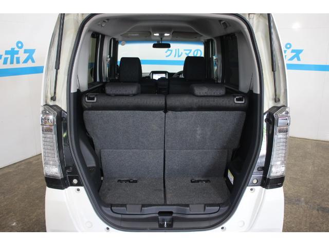 G SSブラックスタイルパッケージ OP10年保証対象車(13枚目)