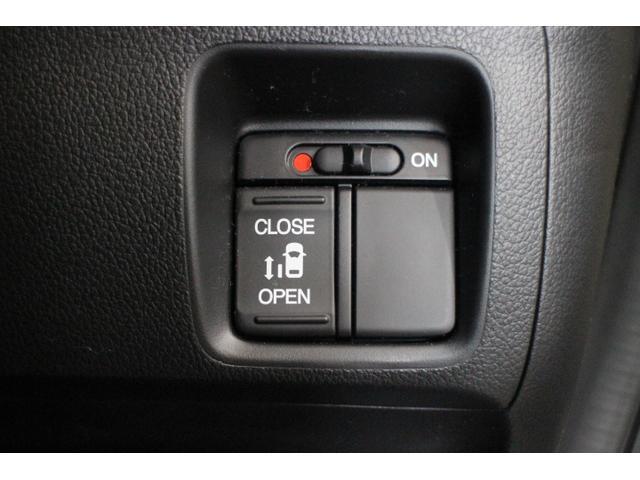 G SSブラックスタイルパッケージ OP10年保証対象車(18枚目)