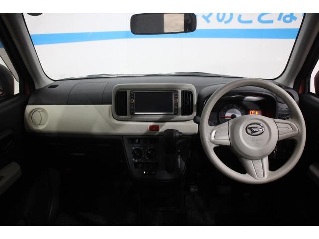 スクエアなボディと水平基調のインストルメントパネルで、フードの先端が見やすく車両感覚がつかみやすい造形を実現。