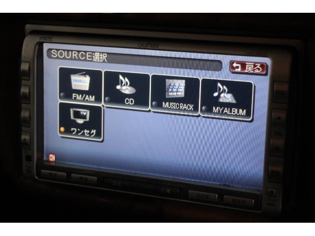 CD/MSV/ワンセグTV機能付き純正HDDナビ