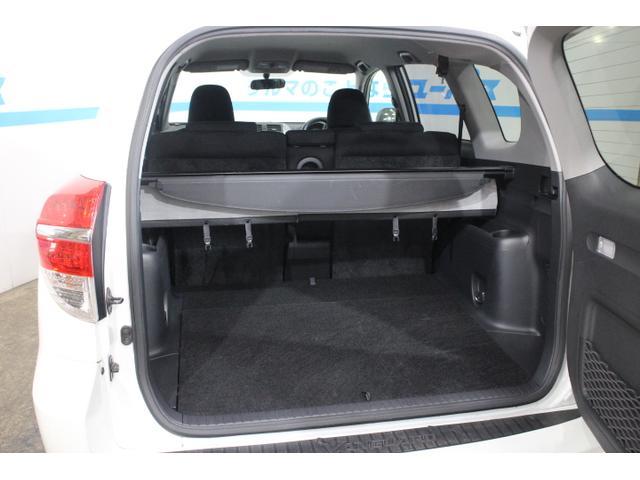 240S Sパッケージ 後期型 OP5年保証対象車(13枚目)