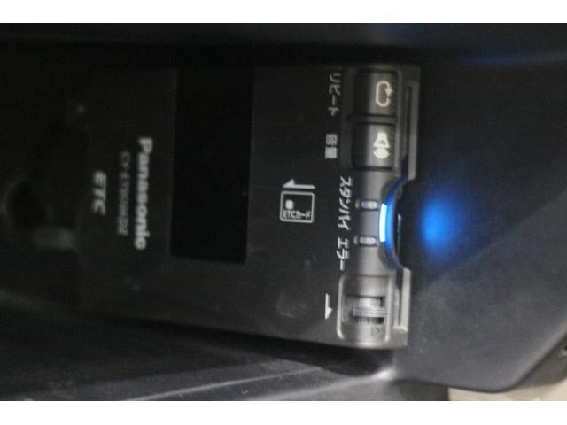 ツアラー・Lパッケージ OP10年保証対象車 クルコン(21枚目)