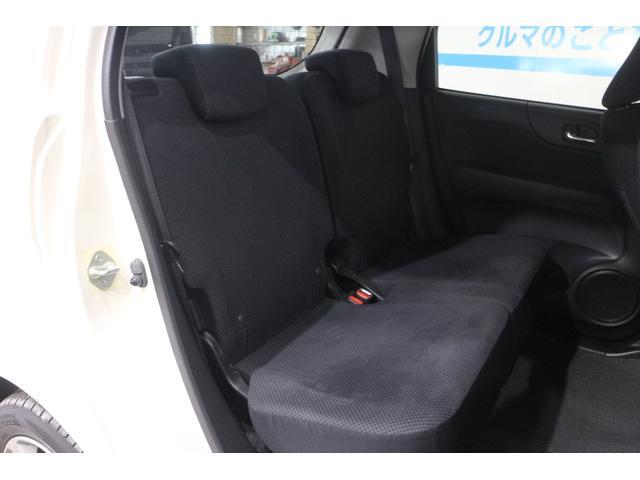 ツアラー・Lパッケージ OP5年保証対象車 クルコン HID(12枚目)