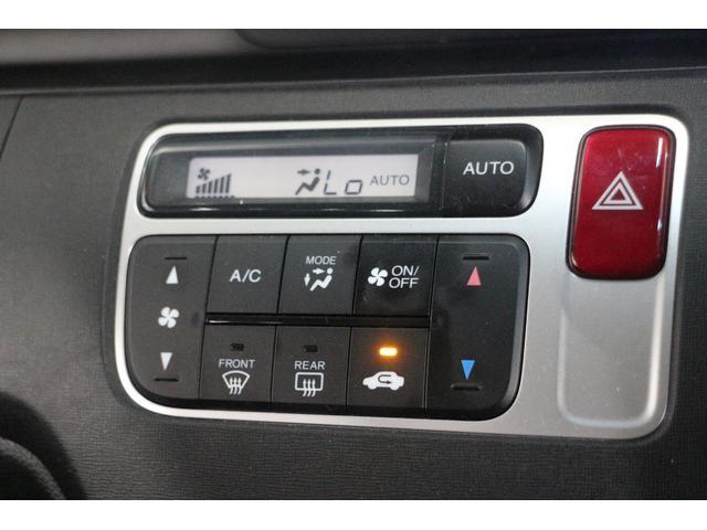 ツアラー・Lパッケージ OP5年保証対象車 クルコン HID(18枚目)