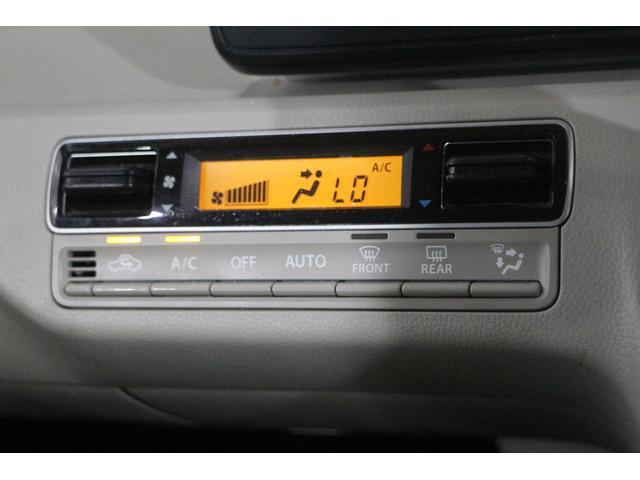 「マツダ」「フレア」「コンパクトカー」「沖縄県」の中古車15