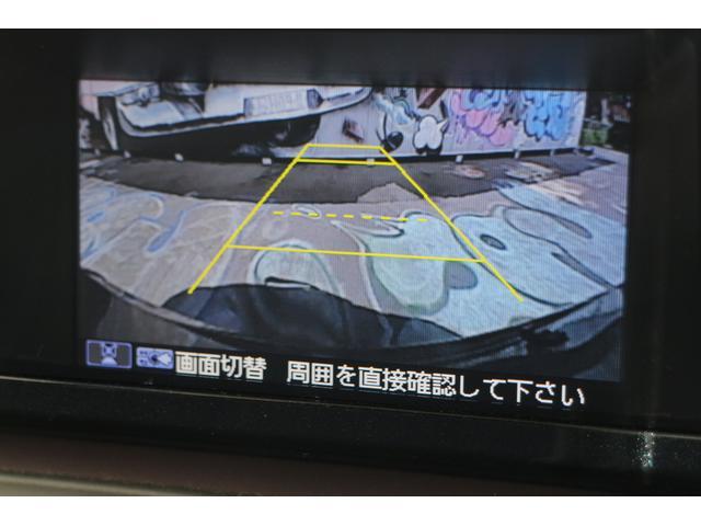 プレミアム OP10年保証対象車 バックカメラ スマートキー(16枚目)