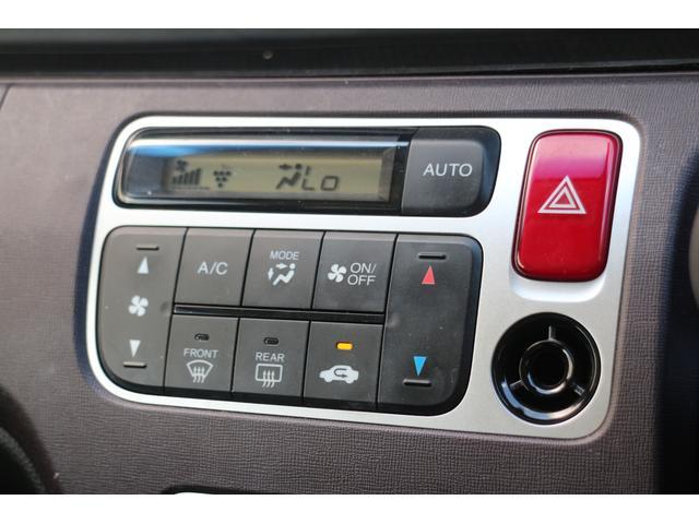 プレミアム OP10年保証対象車 バックカメラ スマートキー(17枚目)