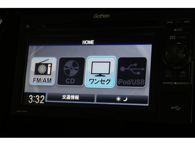 CD/ワンセグTV機能付きギャザーズオーディオ