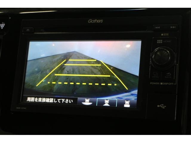 G SSクールパッケージ OP5年保証対象車 ハーフレザーシート クルーズコントロール(16枚目)