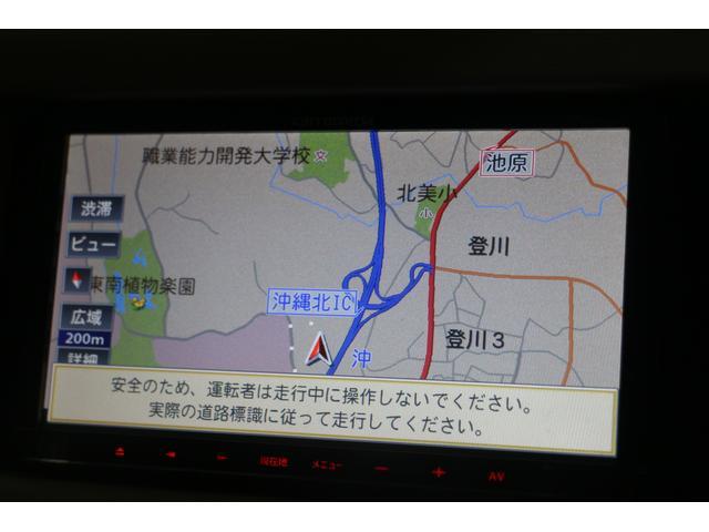 ココアX 現状販売車 スマートキー 純正シートカバー(14枚目)