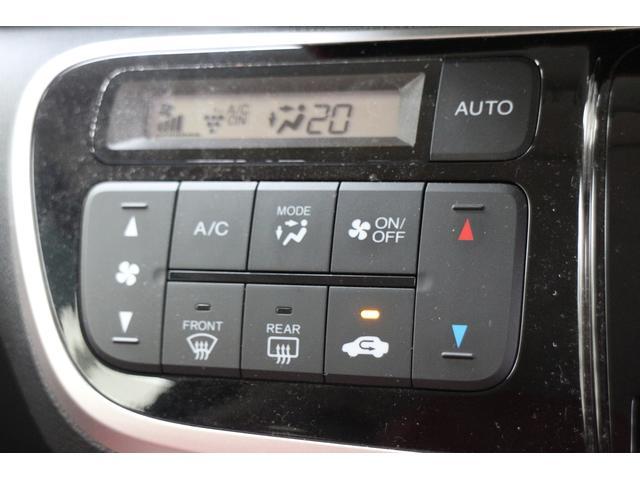 G・Lインテリアカラーパッケージ OP10年保証対象車 レザーシート 純正ナビ(18枚目)