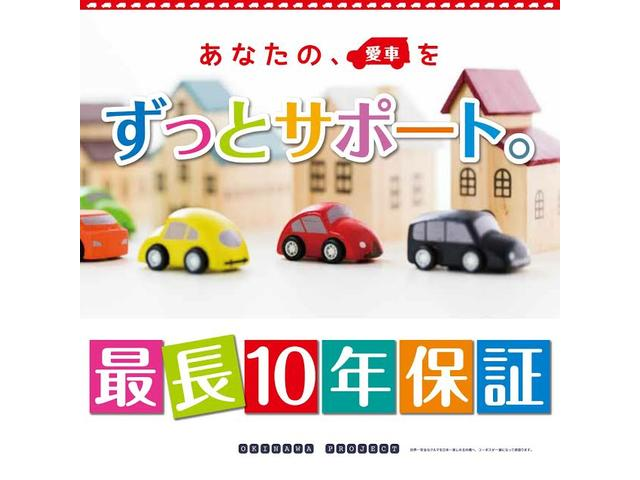 G・Lインテリアカラーパッケージ OP10年保証対象車 レザーシート 純正ナビ(19枚目)