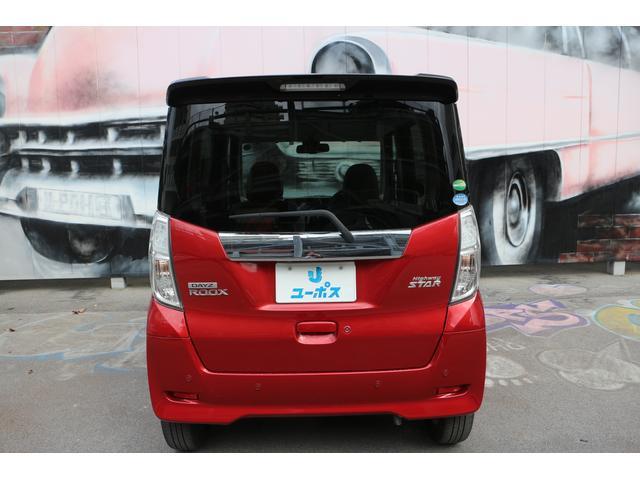 ハイウェイスター X Vセレクション OP10年保証対象車 両側パワースライドドア アラウンドビューモニター(4枚目)
