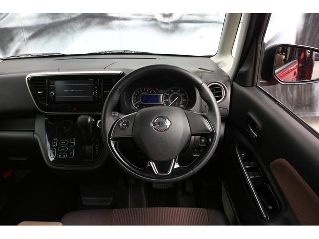 ハイウェイスター X Vセレクション OP10年保証対象車 両側パワースライドドア アラウンドビューモニター(10枚目)