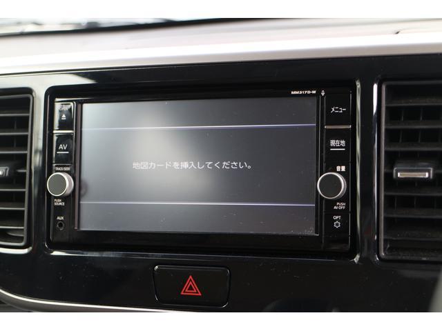 ハイウェイスター X Vセレクション OP10年保証対象車 両側パワースライドドア アラウンドビューモニター(15枚目)