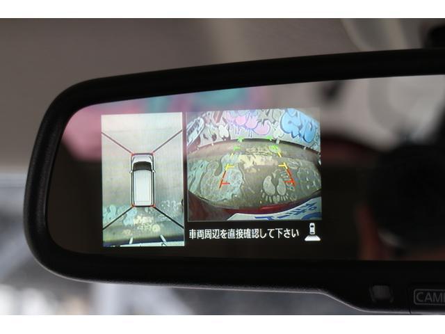 ハイウェイスター X Vセレクション OP10年保証対象車 両側パワースライドドア アラウンドビューモニター(16枚目)
