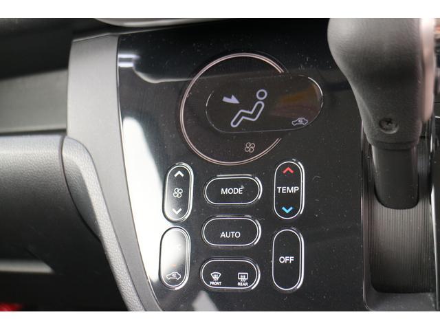 ハイウェイスター X Vセレクション OP10年保証対象車 両側パワースライドドア アラウンドビューモニター(18枚目)