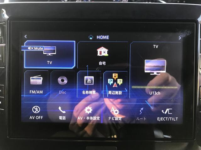 カスタムRS トップエディションSAIII OP10年保証対象車 スマートアシスト 両側パワースライドドア メモリーナビ バックモニター RSR車高調 社外スピーカー(14枚目)