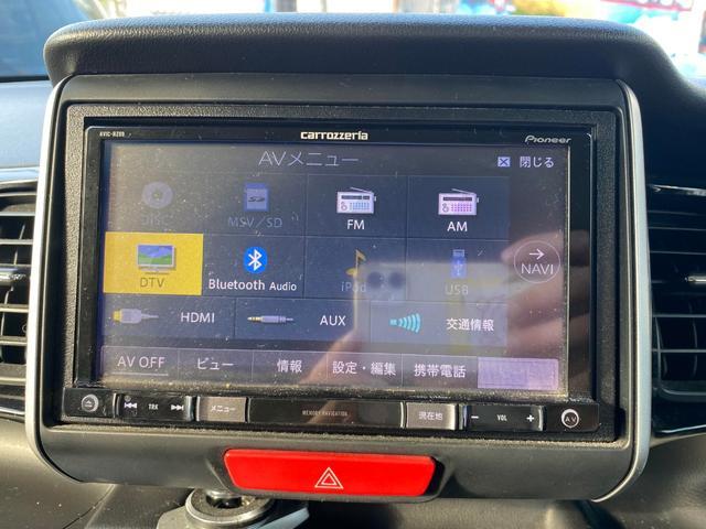 デジタルTVやオーディオなどが搭載されている為、車内でも充実した時間を過ごせます☆