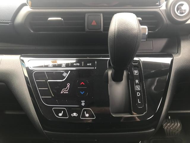タッチパネル式エアコン/シートヒーター