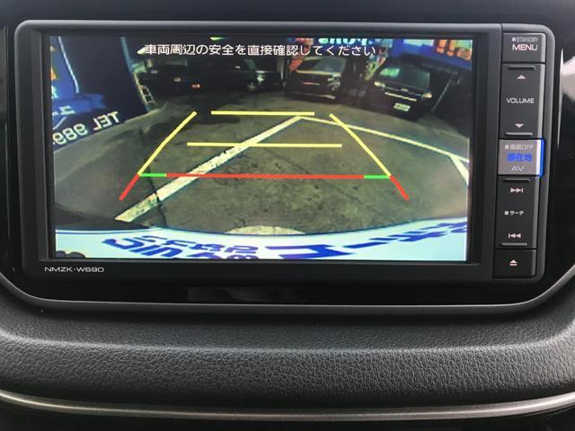 カスタム RS ハイパーSAIII OP10年保証対象車 走行2968km メモリーフルセグナビ バックモニター(15枚目)