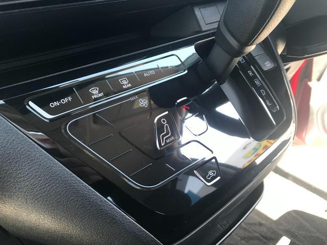 ハイウェイスター X プロパイロットエディション OP10年保証対象車 アラウンドビューモニター 純正14インチアルミホイール LEDヘッドランプ(13枚目)