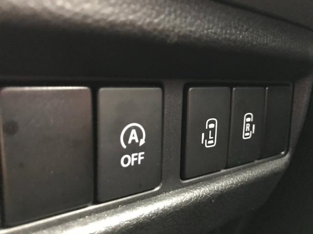 ハイブリッドXZ ターボ OP10年保証対象車 メモリーフルセグナビ 両側パワースライドドア ルーフレール(16枚目)